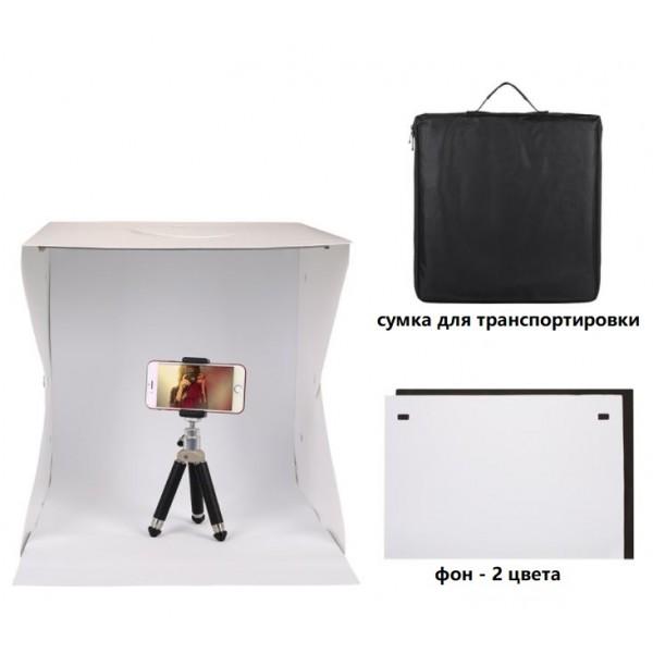 Фотобокс (лайтбокс) для предметної зйомки (30см)