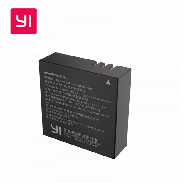 Аккумуляторная батарея для Xiaomi Yi 4k, 4k+ (ОРИГИНАЛ)